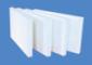 陶瓷纤维板价格